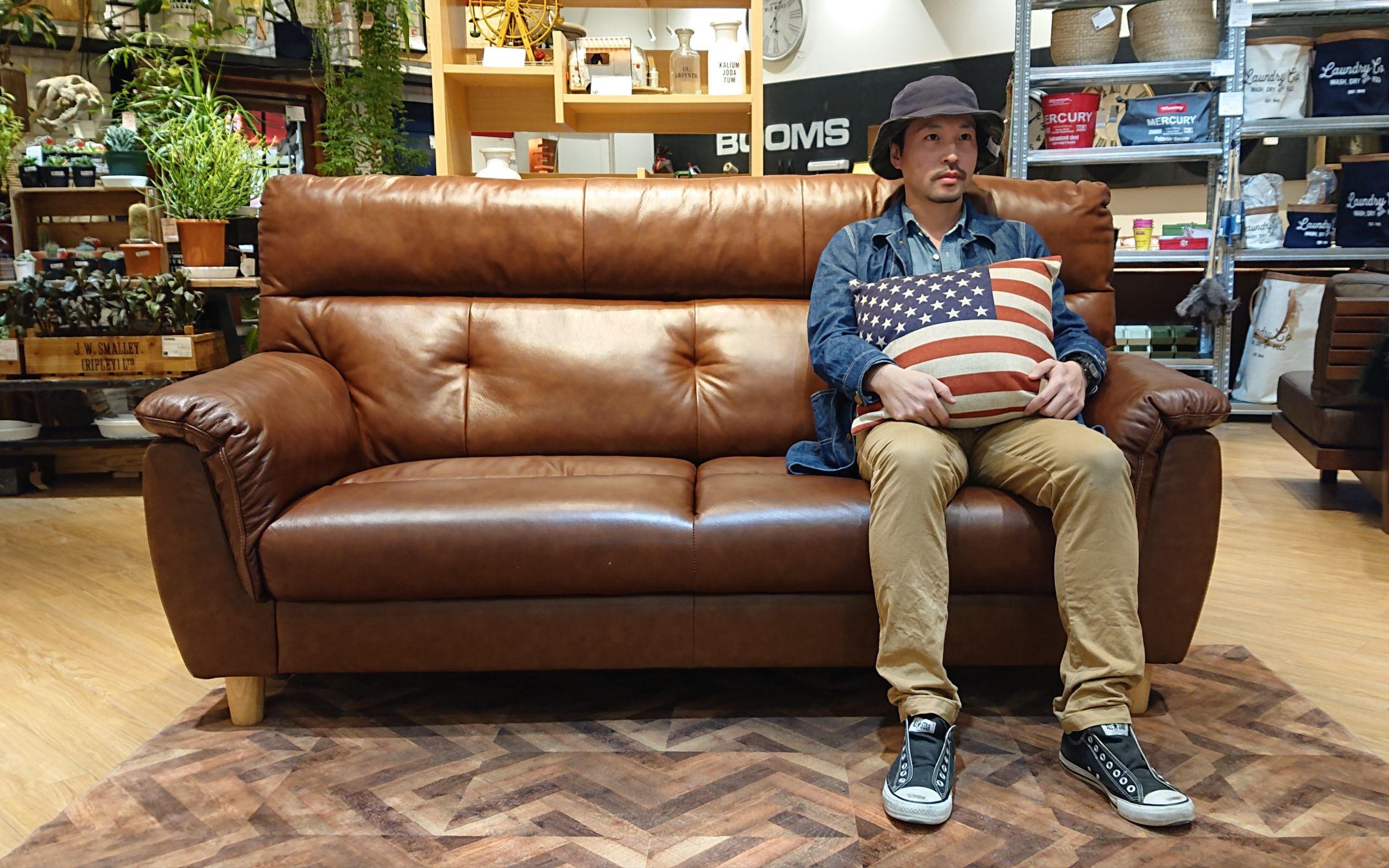 【BOOMS】個性派家具専門店ブームス|茨城~ 取手つくば~流行のおしゃれ家具&インテリア